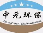 惠州除甲醛1中元环保1惠州甲醛检测1空气净化