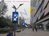 智慧城市户外LED灯杆屏和户外LED广告机及智慧路灯整体方案