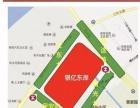 三江口银亿东岸小区底商 部分商铺已出租 即买即收益