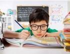 孩子学习成绩不好怎么办