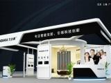北京世如国际展览服务有限公司