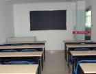 邹平学历教育培训中心
