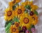 丝带绣向日葵