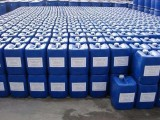 菏泽厂家帝源环保重金属离子去除剂 水处理药剂