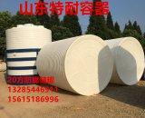 山东厂家专业制造聚乙烯塑料桶 15吨滚塑水塔 15方PE储罐