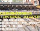 衡阳架管,螺旋管厂家销售无缝管,镀锌管,H,工,角,槽钢
