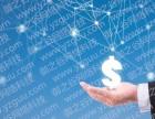 区块链虚拟币 APP开发