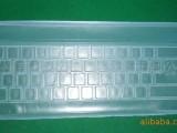 甩货 键盘膜厂家 透明台式机电脑键盘保护膜 裸片不含包装