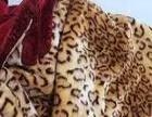 全新品牌双人毛毯