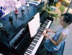 广州萝岗成人钢琴培训广州萝岗钢琴老师广州哪里学钢琴