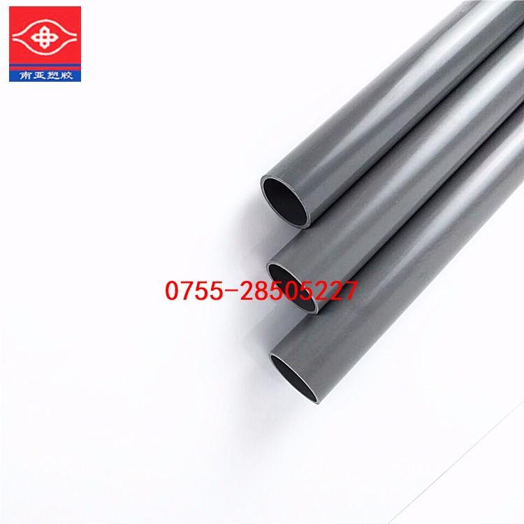 南亚 给水管厂家 PVC管材 pp管 CPVC管 塑料管