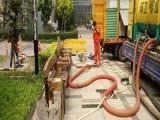 新都区泰兴镇专业管道疏通清淤,环卫汽车清掏化粪池服务