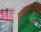 槟榔包装袋米粉包装袋粽子包装袋大米包装袋熟食吸真空