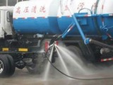 太原清掏化粪池高压清洗管道清淤公司备有抽粪车