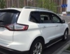福特锐界2015款 2.0T 自动 前驱豪锐型 5万可开走,车况