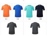 貴州速干T恤圓領短袖 戶外活動聚會團建專用文化衫