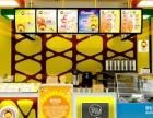 西宁2016大力推荐创业加盟的餐饮饮品项目四季火爆无淡季