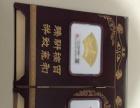 金猴迎财典藏套装 南京造币厂 证书发票齐全