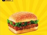 孚德奥尔良腿排汉堡肉腌制汉堡肉鸡排饭鸡排批发