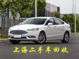 上海二手私家轎車收購當天成交