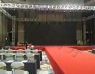 天津出租led大屏音响铁马一米线桌椅,场地布置搭建舞台背景