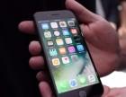 都司路苹果手机回收,南明苹果手机回收报价