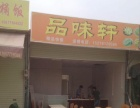 五合大道广西外国语学院甜品冷饮店转让