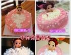 遂平县欧式外送蛋糕专家定制鲜奶蛋糕水果蛋糕送货上门