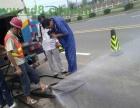 沧州专业通改下水道,马桶地漏,水管解冻管道保温