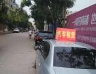 蚌埠婚车租赁 商务租车 个人包车 机场接送