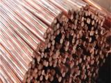 供应C1100铜棒/铜管 C1100铜板/铜带