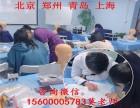 北京半永久培训学校十大哪家好,学韩式半永久学费多少钱