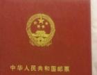 中华人民共和国邮票(纪念,特种邮票册)