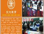 嘉定江桥电脑办公培训 商务办公高级培训 做管理