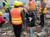 青岛黄岛区下水道清淤黄岛疏通管道公司