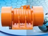 供应新乡YBH-75-6卧式振动电机 振动筛给料机配件
