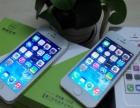 二手港行 iPhone系列 可以货到付款当面交易!