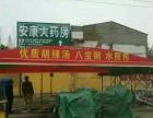 晋城市欣旺帐篷厂主要定做推拉帐篷,折叠蓬,伸缩蓬,遮阳伞