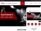 银川网站开发 银川微商城建设 银川手机网站建设