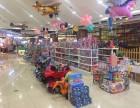 杭州开家具不如儿童玩具体验店亲子智慧家