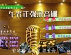 专业配音店面活动促销广告录音彩铃配音制作公司宣传片配音