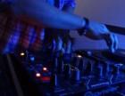 乌鲁木齐市酒吧 慢摇吧DJ培训个人代徒弟