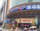 金沙洲永润广场明火餐饮铺 成熟商场饮食铺人.流量大