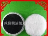 供应优质 羊毛球 羊毛抛光球 抛光轮 抛光盘 毛纺2英寸50mm