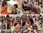广东问题孩子学校 戒网瘾学校 叛逆教育 封闭式管理
