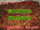 北京河北山西废铜收价格行情废电缆红铜废变压器有色金属回收