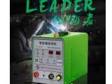 广东华生冷焊机厂家直销行业领跑者