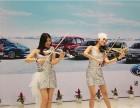 惠州小提琴 惠州魔术 惠州小丑 惠州乐队 惠州歌手 惠州主持