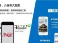 腾讯社交媒体广告招租