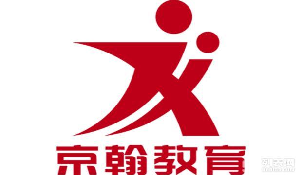 上海小学 初高中一对一辅导班,家长推荐机构,京翰教育